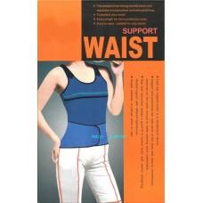 Fascia elastica per vita schiena tutore lombare supporto protezione renale h20cm