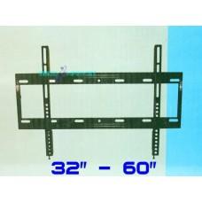 """Staffa da parete per tv lcd plasma da 32"""" a 60"""" hps6001 supporto muro max 80kg"""